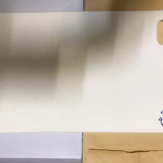 まな板 (ニトリ)の画像