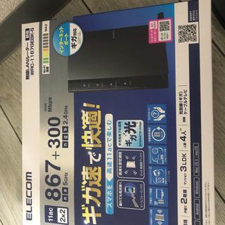 無線LANルーター *3月22日取引できる方限定 - 京都市