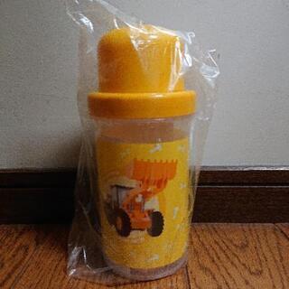 【ネット決済】【新品・未使用】トミカ プラスチック 水筒