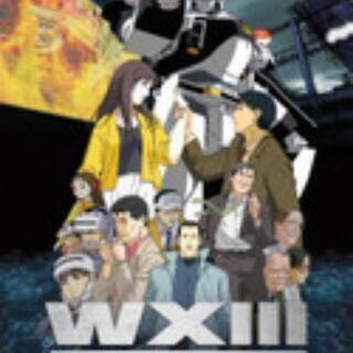 【ネット決済・配送可】新品北米製DVD パトレイバーWXⅢ PA...