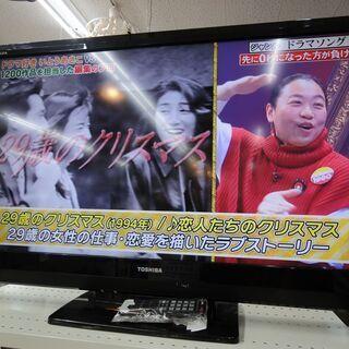 TOSHIBA/東芝 40型 液晶テレビ 2010年製 40A1...