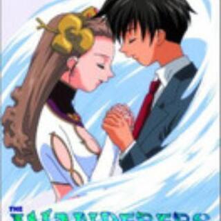 【ネット決済・配送可】新品北米製DVD エルハザード The F...
