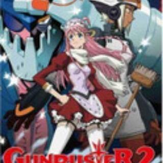 【ネット決済・配送可】新品北米製DVD ガンバスター2Part1