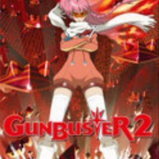 【ネット決済・配送可】新品北米製DVD ガンバスター2Part2