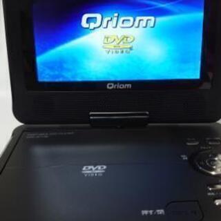 Qriom  7インチポータブルDVDプレイヤー
