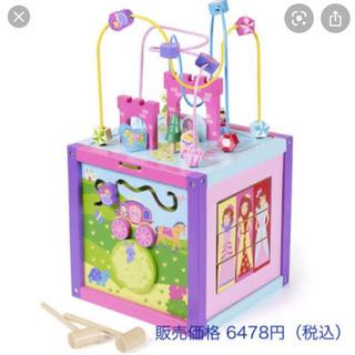 デラックスアクティブトイ 子供用木製おもちゃ
