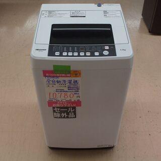 【店頭受け渡し】Hisense 全自動洗濯機 5.5kg HW-...