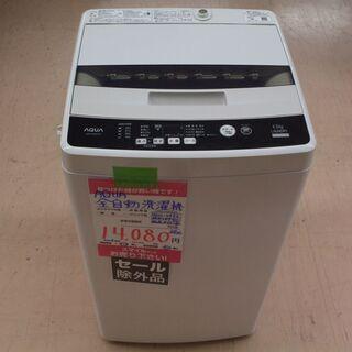 【店頭受け渡し】AQUA 全自動洗濯機 4.5kg AQW-S4...