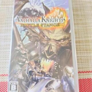 【ネット決済】PSP VALHALLA KNIGHTS 2 ヴァ...