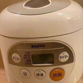 炊飯器 5.5合(サンヨー)★お譲りします★