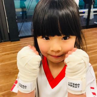 【入会金&体験無料キャンペーン中】ボクシングで子どもの安心を育て...