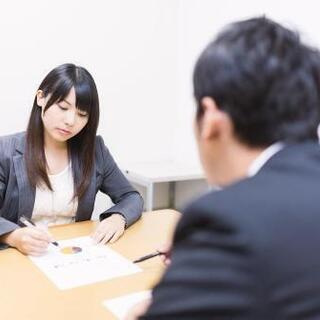 不倫・浮気に特化のSecret24探偵調査事務所  町田 三多摩