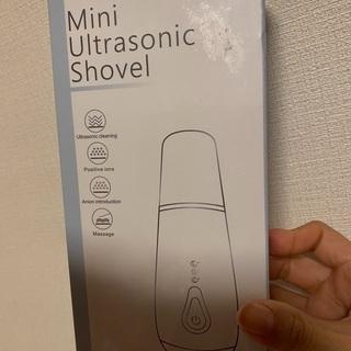 ウォーターピーリング 超音波ピーリング 超音波 美顔器 スマート...