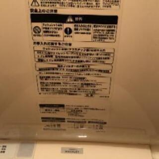 TOTO温水洗浄便座 - 家電