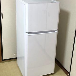 美品!◇ハイアール 2ドア冷凍冷蔵庫 121L 2017年製 耐...