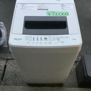 2018年製 洗濯機