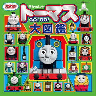 トーマスや電車の絵本!ある方譲ってください(>人<;)