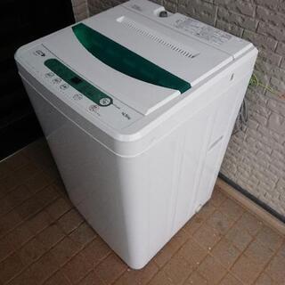 【2017年】洗濯機(4.5キロ)