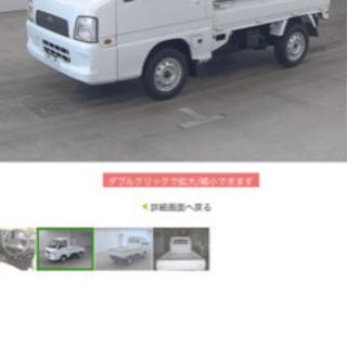 スバルサンバートラック4WD!パワステ、エアコン、ワンオーナー