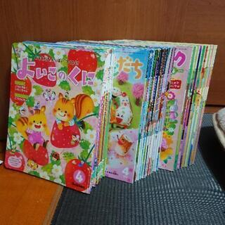 32冊 保育園 絵本