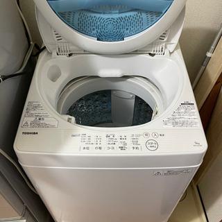 新生活に必要な3点 冷蔵庫、洗濯機、電子レンジ