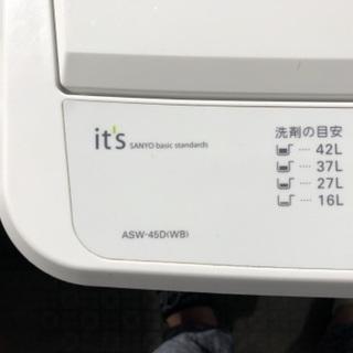 洗濯機1〜2人用 - 家電