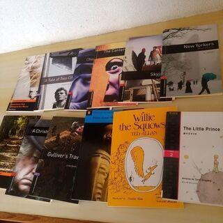 本 サイドリーディング 12冊