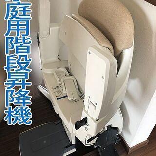 【 DAIKO/ダイコー 】階段昇降機 直線 屋内タイプ Lev...