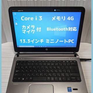 快適お買い得ミニノート!Core-i3&4G Win10pro