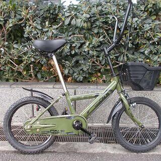 整備済み中古自転車 16インチ 税別¥8.980- オリジナルダ...