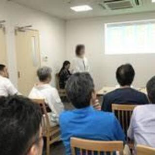 資格を使ってお仕事もできます! 大阪、東京にて開校!