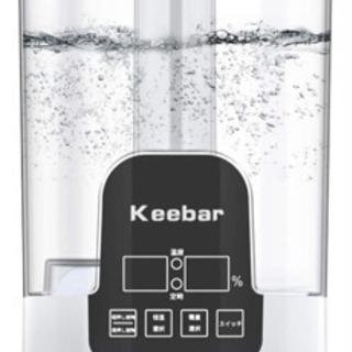 Keebar 4.5L 大容量 卓上加湿器