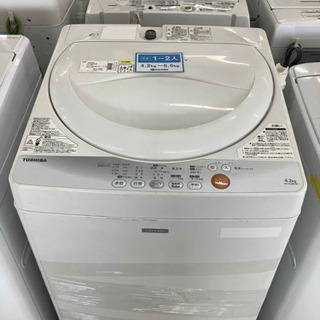TOSHIBA(トウシバ)4.2kg全自動洗濯機のご紹介【トレ...