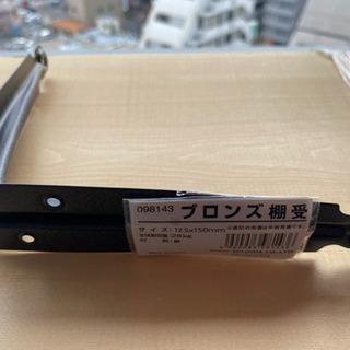 【ネット決済】DIYセット500円!