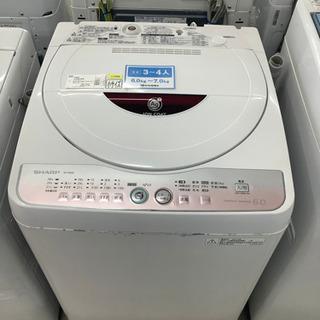 SHARP(シャープ)6.0kg全自動洗濯機のご紹介【トレファク...