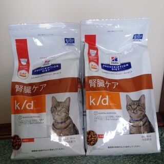ヒルズ  猫用 k/d 腎臓ケア  チキン 2kg  2袋