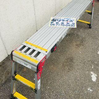 長谷川工業 DSL1.0-2709 作業台【リライズ野田愛宕店】...