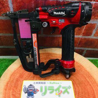 超特価商品! マキタ makita AT450HA 高圧フロアタ...