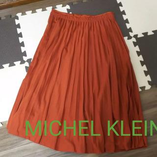 MK プリーツロングスカート
