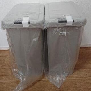 【取引決定】未開封  ゴミ箱  2個