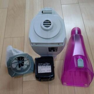 日立工機 コードレスクリーナー  14.4V バッテリー付(中古) - 下関市