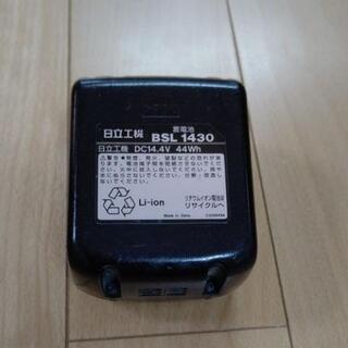 日立工機 コードレスクリーナー  14.4V バッテリー付(中古) - 家電