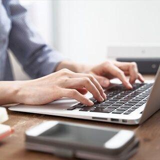 【テレワーク】在宅で好きな時間でパソコン業務・副業可!