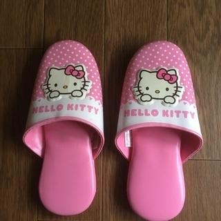 キティ スリッパ ピンク 17㎝前後