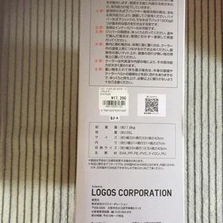 【新品未使用】LOGOS 氷点下保冷リュック、折りたたみ式キャリ...