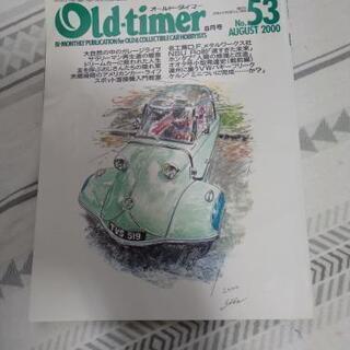 旧車大好き!