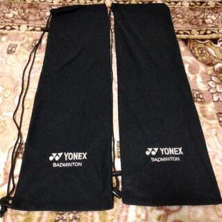 YONEX バドミントン ソフトケース