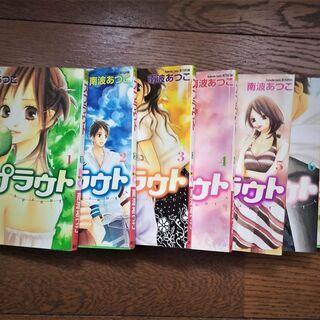 コミック スプラウト 1~7巻