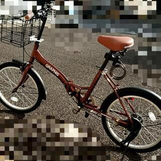 【引渡し決定】折り畳み自転車