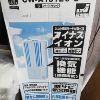 【ネット決済】コロナウインドウエアコン